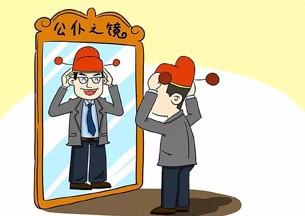 动漫 卡通 漫画 设计 矢量 矢量图 素材 头像 600_424